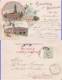 Salutari din Bucuresti - litografie  1899