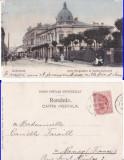 Bucuresti -Sala Bragadiru, Calea Rahovei- clasica, rara