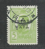 TSV$ - 1918 LP 11 a TAXA DE PLATA 5 BANI CU SUPARTIPAR RASTURNAT STAMPILAT