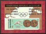 Yemen 1968 Sport, Olympics, Mexico, Munich, imperf. sheet, MNH S.133