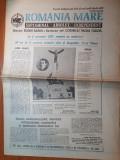 Ziarul romania mare 13 noiembrie 1992- 110 ani de la nasterea lui aurel vlaicu