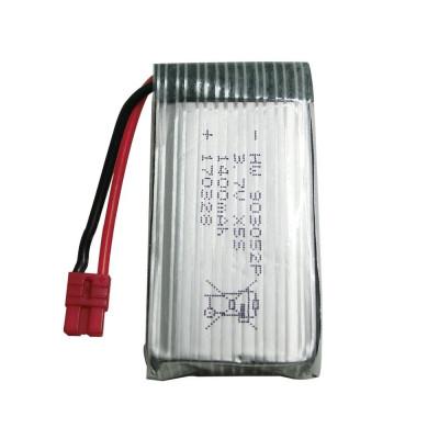 Baterie / Acumulator drona Syma LiPo 3.7v 1400mAh de mare capacitate foto