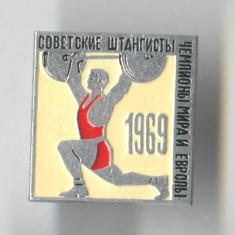 Insigna Sport - HALTERE - Concurs International 1969