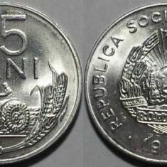 Romania 1982 - 25 bani XF+