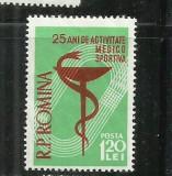 ROMANIA 1958 - 25 DE ANI DE ACTIVITATE MEDICO-SPORTIVA - MNH - LP 454, Nestampilat