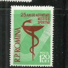 ROMANIA 1958 - 25 DE ANI DE ACTIVITATE MEDICO-SPORTIVA - MNH - LP 454