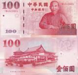 Taiwan 100  Dollars 2001 UNC