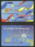 Romania 1995 Telephone card Abstract design Rom 10 CT.036