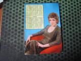 corina chiriac an 1973 album 541