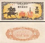 Japonia 1944 - 5 sen UNC