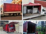Transporturi sau inchiriere duba cu sofer pentru mutari si relocari