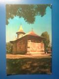"""Carte Postala - Romania - Biserica fostei Manastiri Voronet """"CP108"""""""