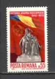 Romania.1970 25 ani Victoria  HR.155, Nestampilat