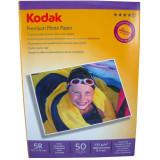 Hartie foto Kodak Premium Glossy 5R, 230 g/mp, 50 coli/pachet