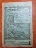 Izvorasul martie 1935-revista de muzica,arta nationala,folclor si teatru satesc