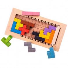 Joc de logica Tetris BigJigs, 12 piese, 2 - 4 jucatori, 3 ani+