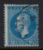 ROMANIA 1872 - PARIS 10 BANI ALBASTRU EROARE DANTELURA DEPLASATA CIRCULAT, Stampilat
