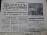Informatia Bucurestiului (20 mai 1982), Victoria Bucuresti de la Onoare in B
