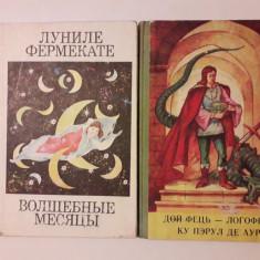 Lot  2 carti  cu poezii si povesti rusesti / C66P