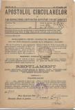 Apostolul circularelor nr 15, 1937 Arhiepiscopia Ortodoxa Romana