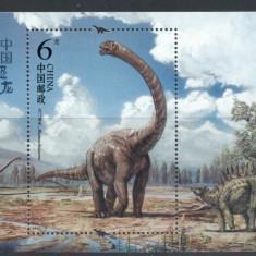 Dinozauri, China, 2017, bloc, MNH