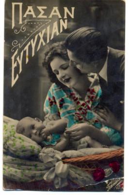 AD 1150 C. P. VECHE - FAMILIE TANARA- GRECIA - CIRCULATA LA BRAILA 1930 foto