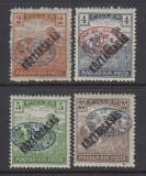 ROMANIA 1919 - DEBRETIN I SECERATORI KOZTARSASAG MNH AUTENTIFICARE BODOR, Nestampilat