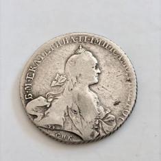 Moneda Rusia  RUBLA 1767 EKATARINA II - ARGINT