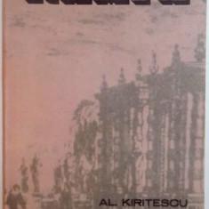 GAITELE de AL. KIRITESCU , 1983