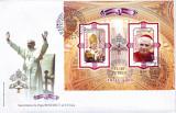 2005 Romania, FDC Papa Benedict al XVI-lea, bloc LP 1690 a, plic prima zi