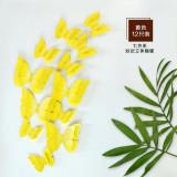 Fluturi 3D magnet, dubli, decoratiuni casa, evenimente, 12 bucati, galben, A31