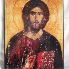 ICOANA IISUS HRISTOS - HILANDAR - MUNTELE ATHOS - LITOGRAFIE A4