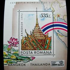 Expozitia de filatelie Bangkok, colita neuzata  MNH, L.P. 1324, 1993