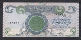 A3155 Iraq Irak 1 dinar 1992 UNC