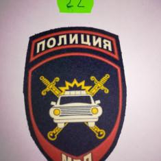 Emblema Ecuson Patch Chevron Militar Armata Rusia Spetsnaz VKBO nr. 22