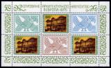 BULGARIA 1975 EUROPA , PROTECTIA MONUMENTELOR  , MUZEU PLOVDIV 2 COLITE, Nestampilat