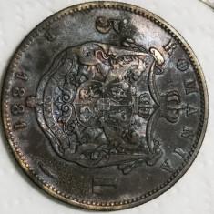 5 lei 1881 rege