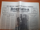 ziarul dreptatea 9 martie 1990-ion ratiua cu margaret thatcher in anglia
