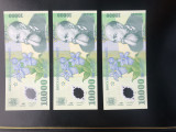 10000 lei Ghizari - Consecutive - Perfect UNC