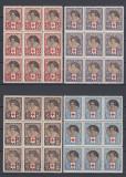 ROMANIA 1945  LP 165  CRUCEA  ROSIE  BLOCURI DE 9 TIMBRE   MNH, Nestampilat