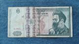 500 Lei 1992 Romania / filigran fata / seria 951845