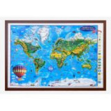 World map for children, 3D projection, 1400x1000mm (3DGHLCP-EN)