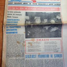 magazin 31 martie 1984-omagiu pentru ceausescu