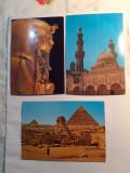 Lot EGIPT, Necirculata, Printata, Asia