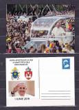 ROMANIA 2019 - VIZITA PAPEI FRANCISC LA IASI. ILUSTRATA NECIRCULATA, FD62, Fotografie