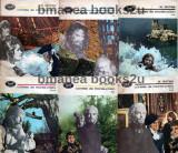 Alexandre Dumas - Contele de Monte Cristo (6 volume)-Biblioteca pentru toti 1985, Minerva