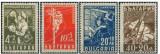Bulgaria 1947 - Munca PTT, serie neuzata