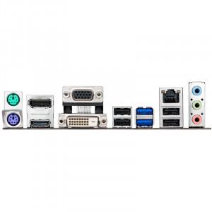 Placi de baza socket 1150 ASUS Q87M-E 4xDDR3 USB 3.0 SATA3 HDMI  garantie