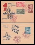 1948 Romania, 2 FDC 1 Mai - Ziua Muncii, plic prima zi Eros - Universum LP 233