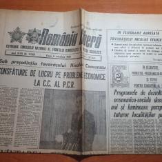 romania libera 6 octombrie 1989-intreprinderea mecanica rosiorii de vede